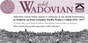 zaproszenie_baczkowski2 (1)