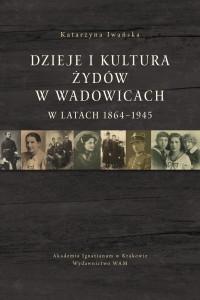 Dzieje_i_kultura_Zydow_w_Wadowicach-B_CMYK